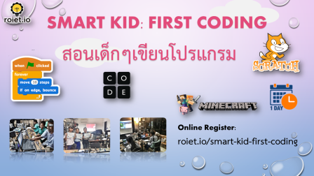 smart-kid-first-coding-2